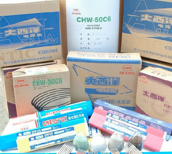Shanghai Atlantic Welding Consumables Co.,Ltd.