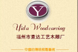 Fujian YiDa crafts Co., Ltd