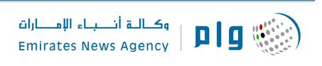 Emirate News Agency---شروق تشارك بمعرض وملتقى أسبوع الصين للتجارة غدا.