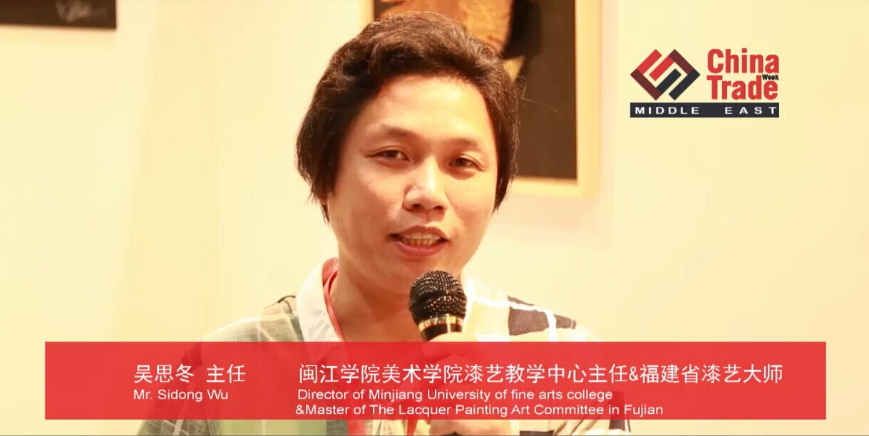 Artists @ China Trade Week (Middle East)