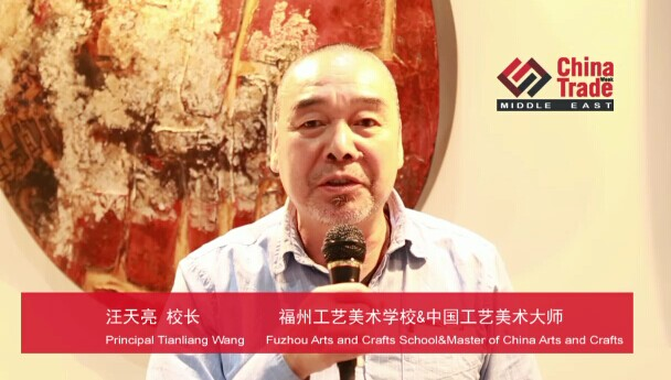 Artists @ China Trade Week