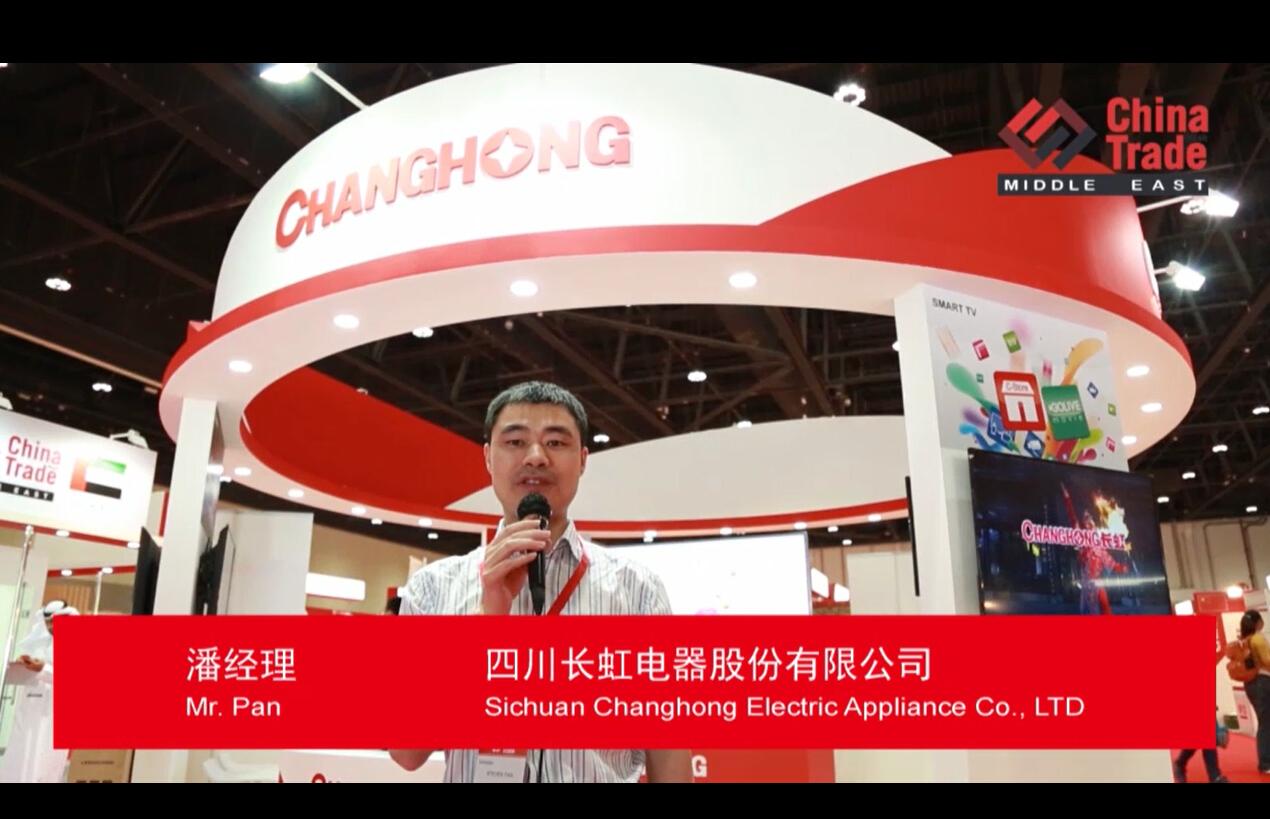 Sichuan Changhong Electric Appliance Co., Ltd