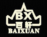 FUJIAN BAIXUAN INCENSE INDUSTRY CO.,LTD