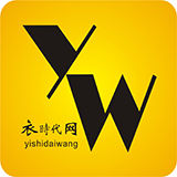 YISHIDAIWANG(FUJIAN)CLOTHING CO.,LTD