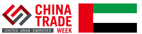 The China Trade Week - UAE 2017