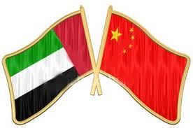Roundup: UAE, China keen on promoting bilateral ties in trade, culture