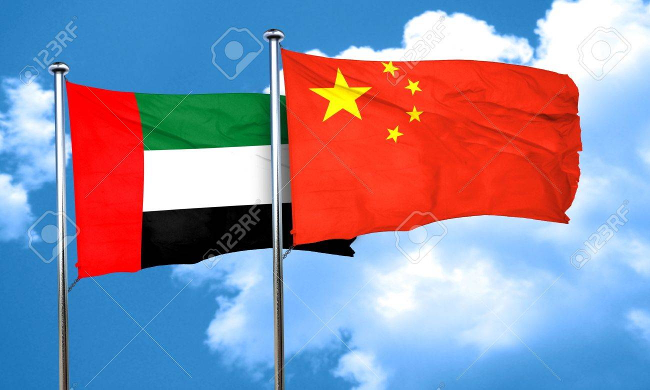 UAE, China to enhance bilateral relations