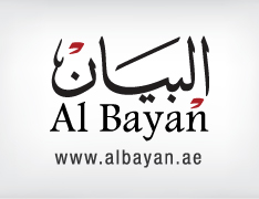 Al Bayan - Abu Dhabi hosts China consumer goods exhibition
