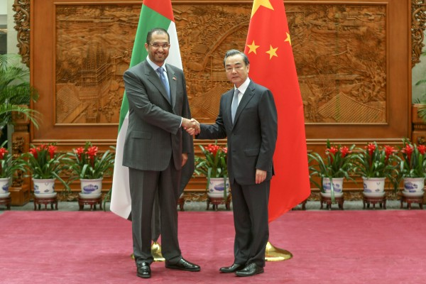 UAE, China discuss discuss deepening long standing bilateral relations