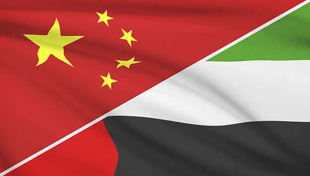 UAE to benefit from China's One Belt, One Road programme