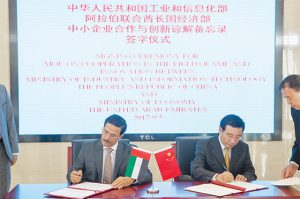 UAE, China to enhance economic, trade relations